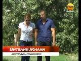 Как Виталий Жилин и Владимир Жуков помогли жителям 8-го микрорайона города Будённовска решить застарелую проблему