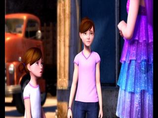 �����: ��������� � ���-������ / Barbie: The Princess & The Popstar (2012) DVDRip   �� ==>  <==